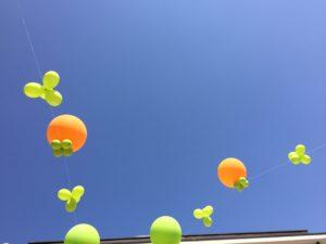 archi palloni giganti ad elio